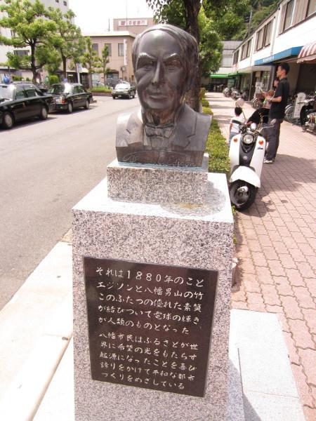 関西系フードアナリストけいたろうのぶらぶらブログ-エジソン胸像