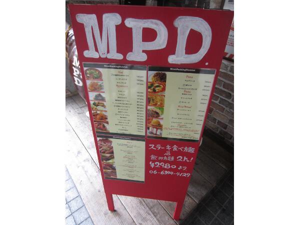 けいたろうブログ-MeatPackingDistrict略してMPD