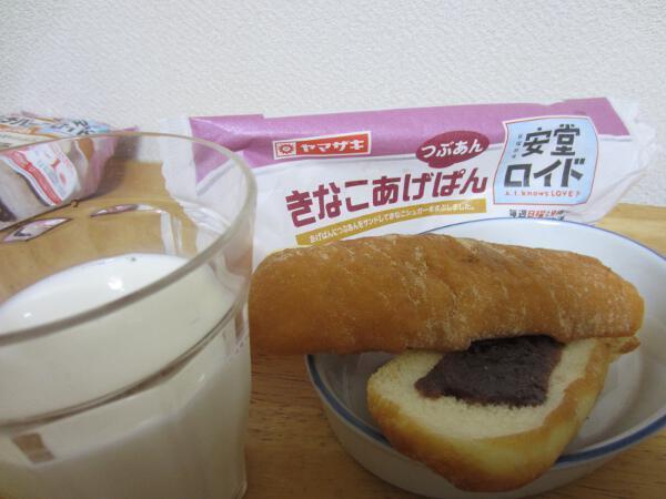 けいたろうブログ-安堂ロイドパン