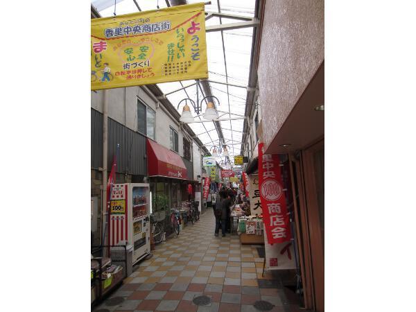 けいたろうブログ-100円商店街@香里園