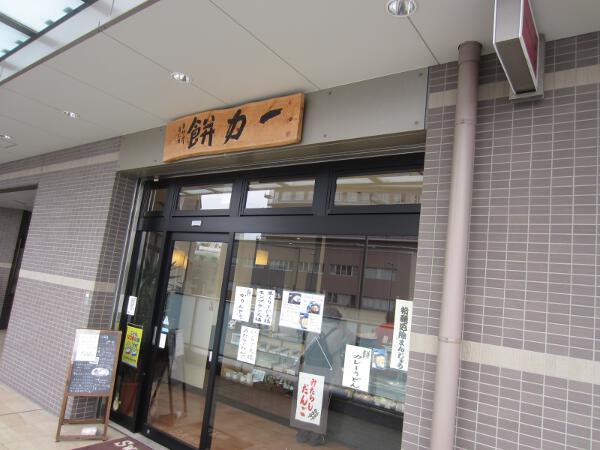 成田山不動尊のお帰りにオススメランチ情報
