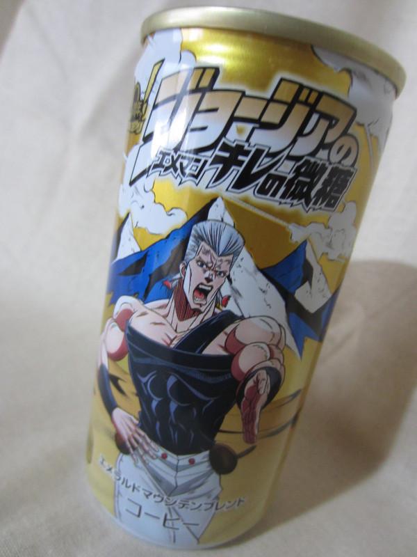 ジョジョ缶