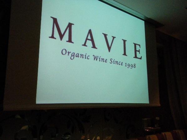 フードアナリストのいぶくろブログ-MAVIE 15周年パーティー01
