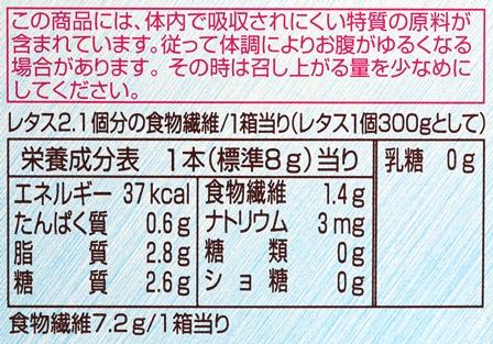 2011-10-08 華3099