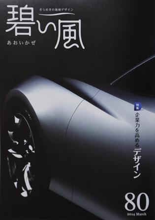 2011-10-08 華3137
