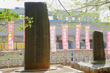 2011-10-08 華3214