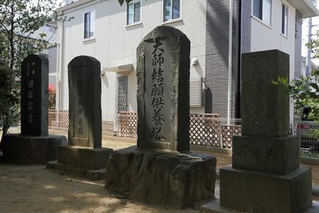2011-10-08 華3215