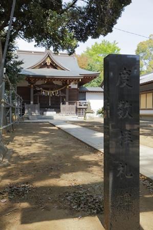 2011-10-08 華3216