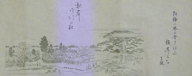 2011-10-08 華3181