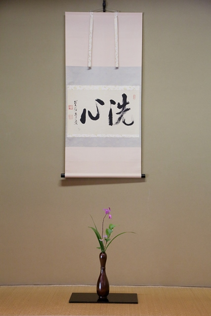 2011-10-08 華3390