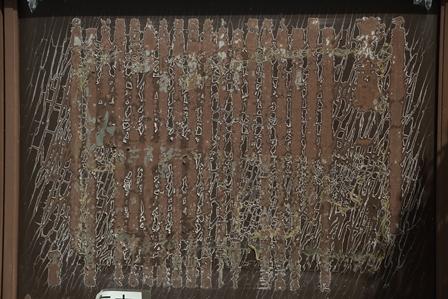 2011-10-08 華3395