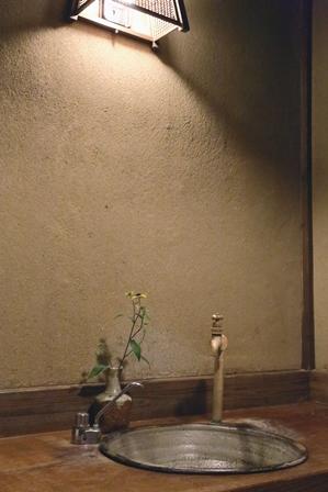 2011-10-08 華3615