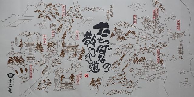 2011-10-08 華3631