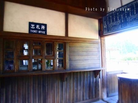 油須原駅‐出札所