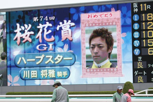 2014桜花賞 ターフヴィジョン1