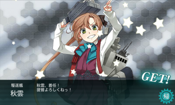 kancolle_140809_105510_01.png