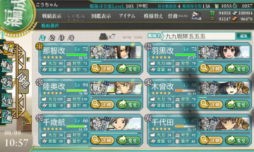 kancolle_140809_105751_01.png