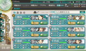 kancolle_140810_184937_01.png