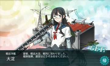 kancolle_140812_002452_01.png