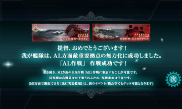 kancolle_140812_002625_01.png