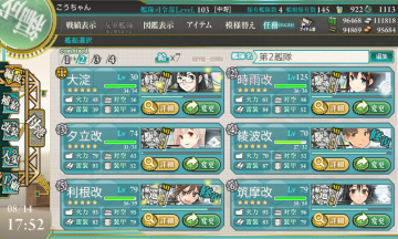 kancolle_140814_175249_01.png