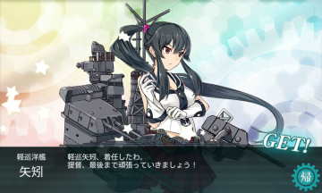 kancolle_140814_205158_01.png