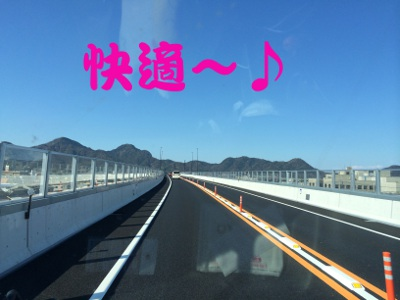 伊豆縦貫道
