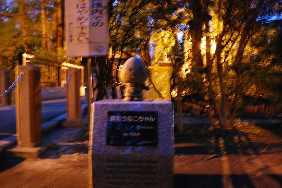 20140712DSC_0409.jpg