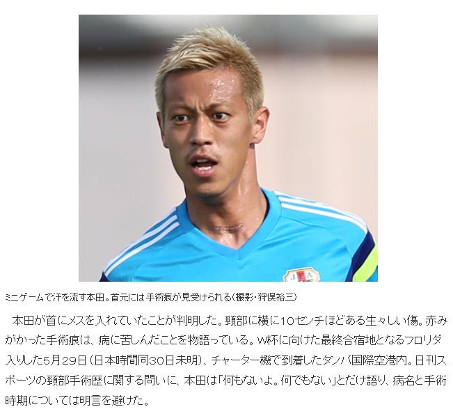 20140602Honda NikkanSports