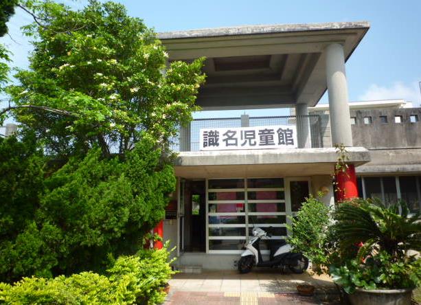 ShikinaJidoukan4.png