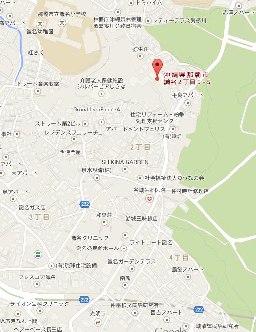ShikinaJidoukan6.png