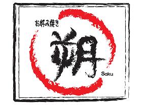 o-saku