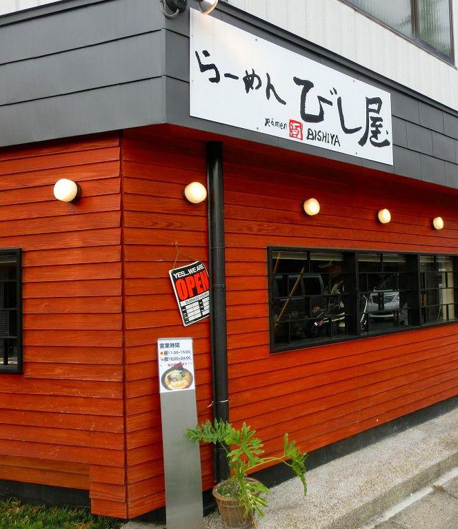 bishiiya01.jpg
