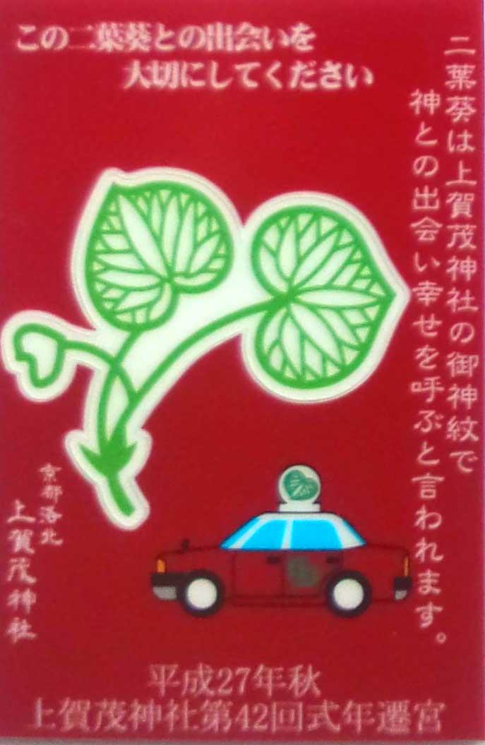 futabaaoi021.jpg