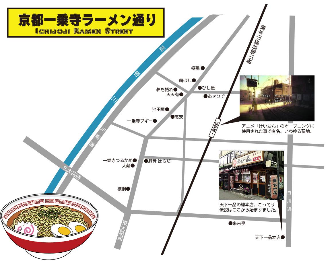 ramen_map.jpg
