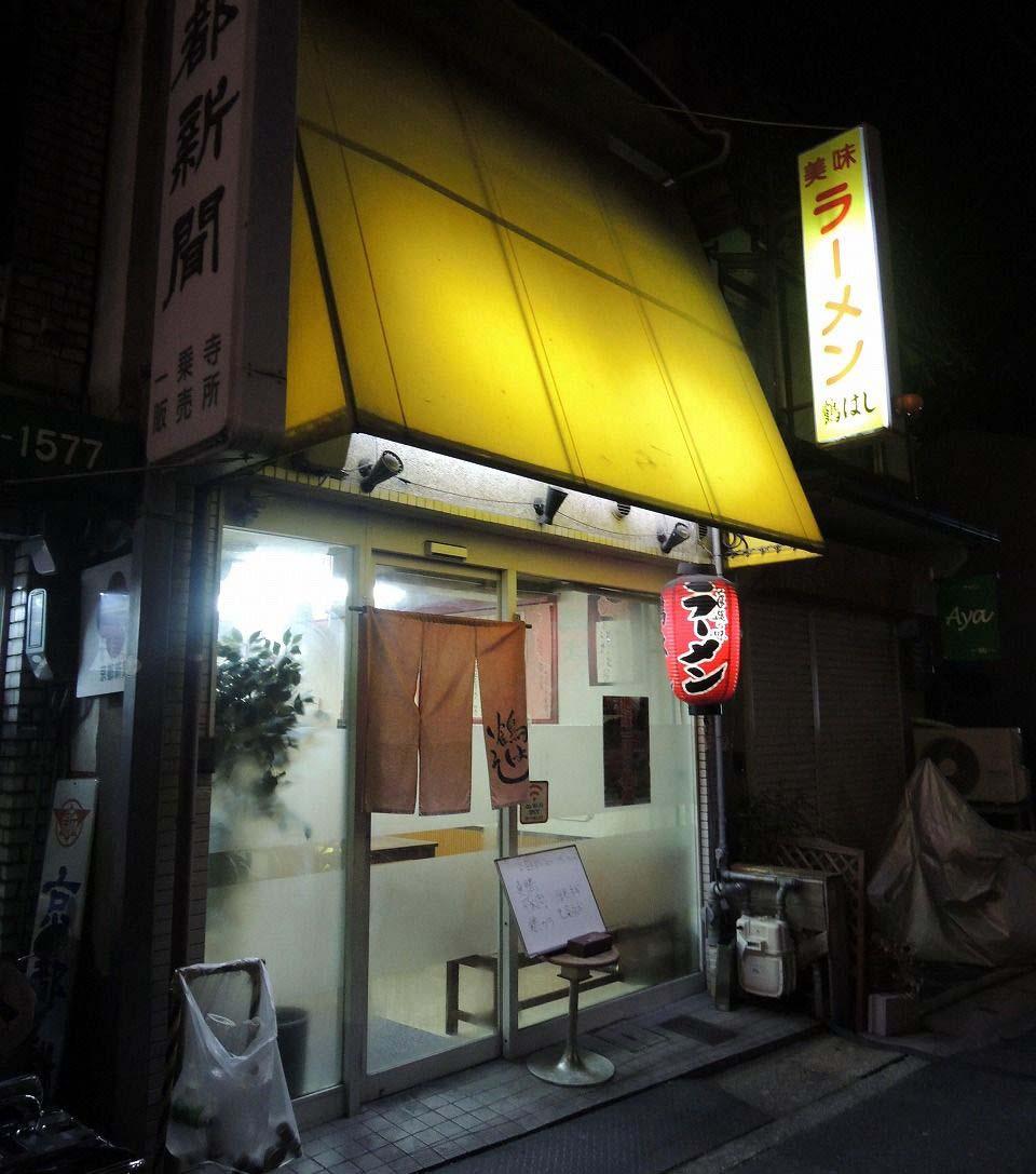 tsuruhashi12.jpg