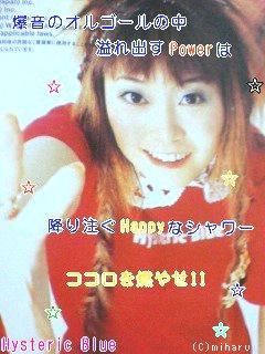 20070715_327184.jpg