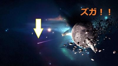 惑星、小惑星、塵、災害-768x13660010