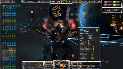 Sins of a Solar Empire Rebellion 2013-10-20 21-28-01-647