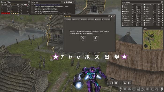 Application-steam-x32 2014-03-27 15-31-39-610まx00110
