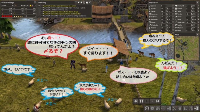 Application-steam-x32 2014-03-27 16-24-47-7930010