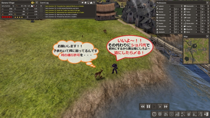 Application-steam-x32 2014-03-31 01-33-55-00610