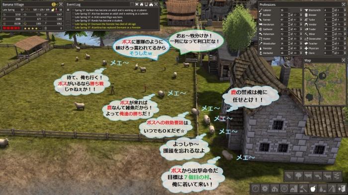 Application-steam-x32 2014-03-31 03-07-04-7100