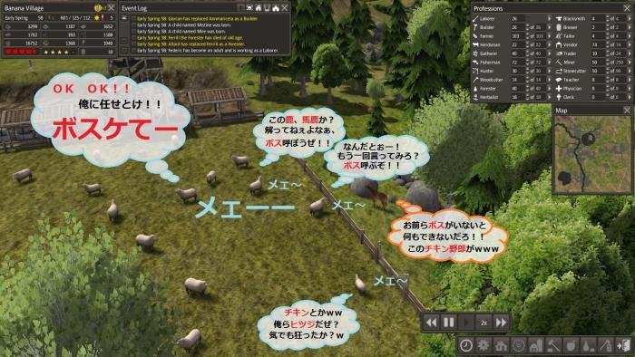 Application-steam-x32 2014-03-31 03-24-14-53810