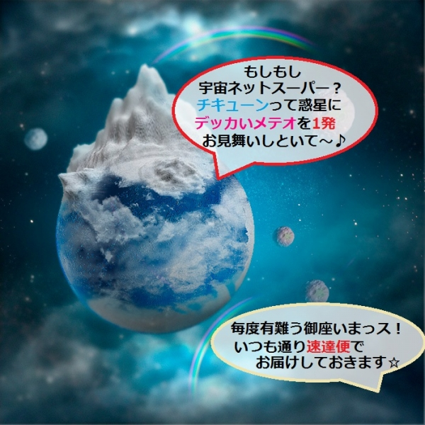 icecreamlandくぇ