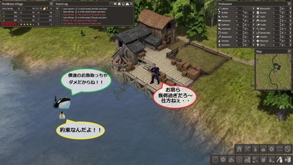 Application-steam-x32 2014-06-07 21-28-35-2753070