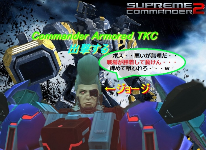 65369_SupremeCommander2-Wallpaper-022220.jpg