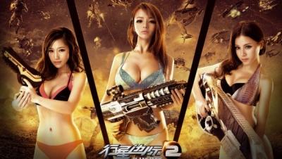 PlanetSide-2-China-1-620x350.jpg
