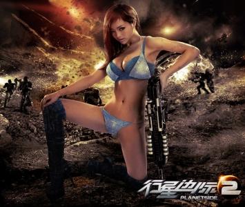 PlanetSide-2-China-2.jpg