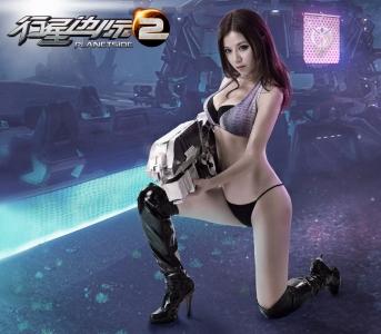 PlanetSide-2-China-4.jpg